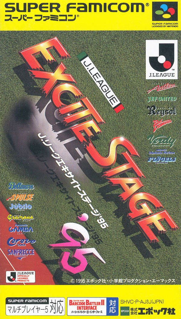 J. League Excite Stage '95 Soccer