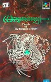 Wizardry Gaiden IV: Throb of the Demon's Heart