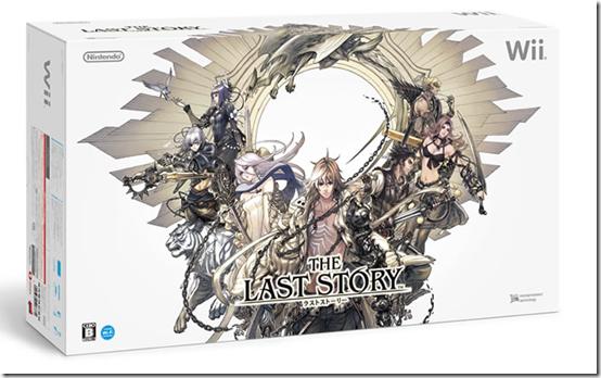 Last Story Premium Soundtrack