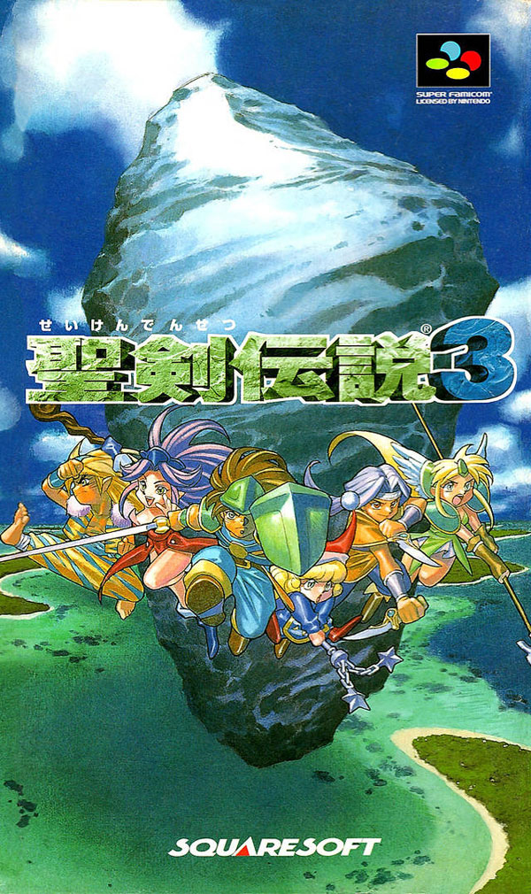 Seiken Densetsu 3 (Secret of Mana 2)