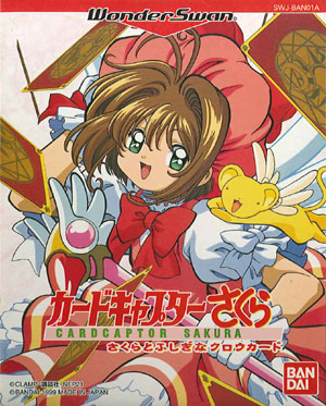 Card Captor Sakura: Sakura to Fushigi na Clow Card