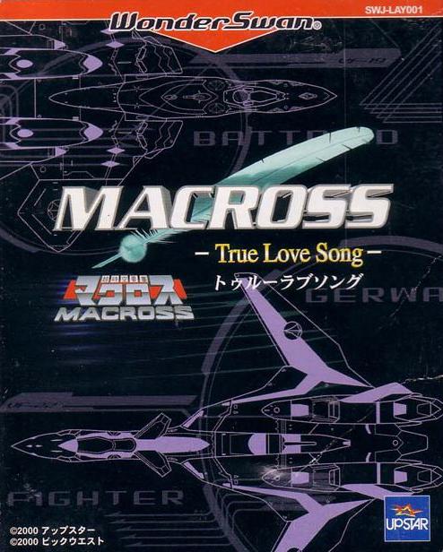 Macross: True Love Song