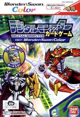 Digital Monsters Card Game Ver. WonderSwan Color