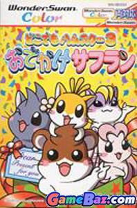 Dokodemo Hamster 3: O Dekake Safuran