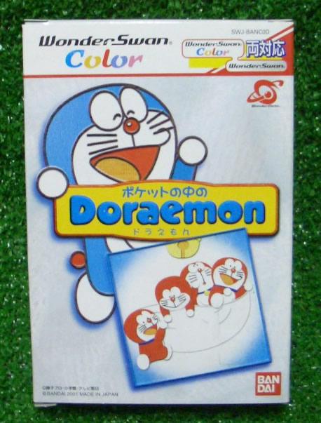 Doraemon Pocket