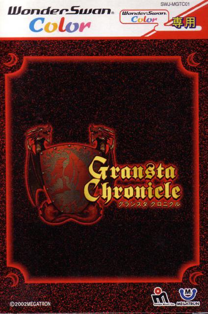 Gransta Chronicle