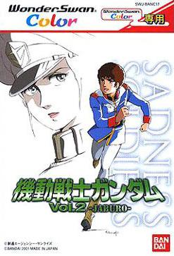 Kidou Senshi Gundam Vol. 2: Jaburo