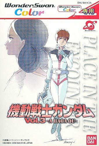 Kidou Senshi Gundam Vol. 3: A Baoa Qu