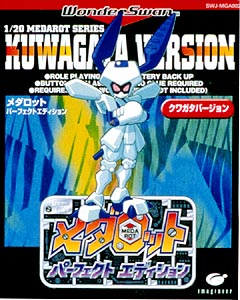 Medarot Perfect Edition: Kuwagata Version
