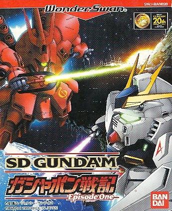 SD Gundam: Gashapon Senki Episode 1