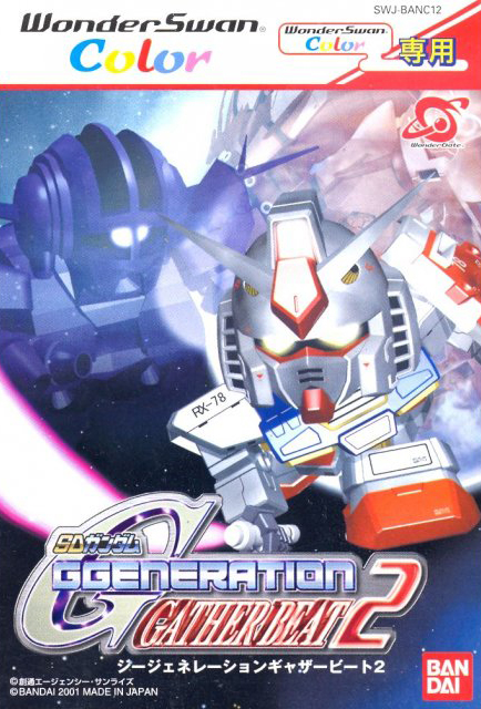 SD Gundam G Generation: Gather Beat 2