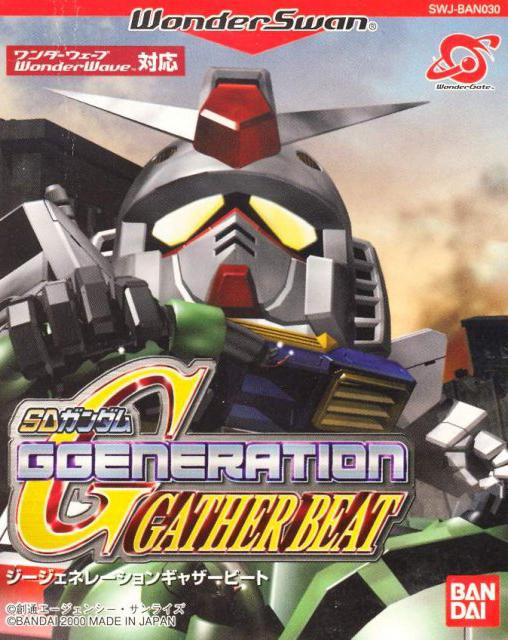 SD Gundam G Generation: Gather Beat