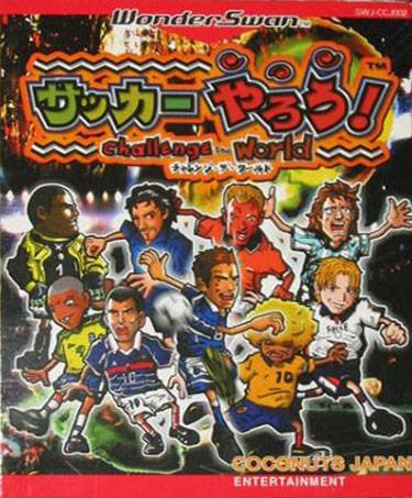 Soccer Yarou! Challenge the World