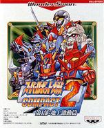 Super Robot Taisen Compact 2: Dai-1-Bu Chijou Gekidou Hen