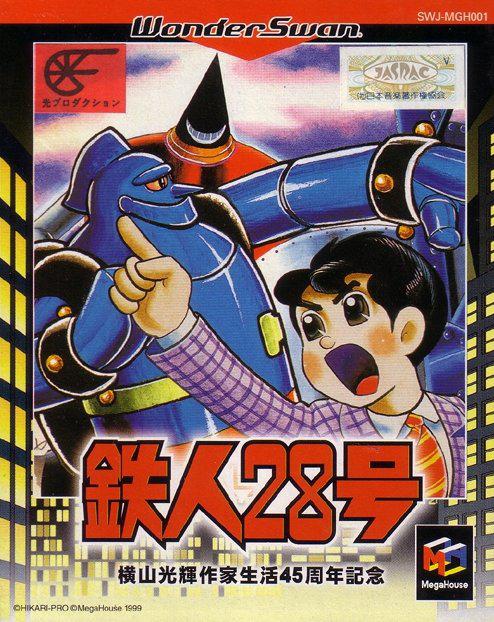 Tetsujin 28-Gou