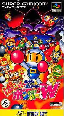 Super Bomberman Panic Bomber World