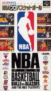 NBA Pro Basketball: Bulls vs. Blazers