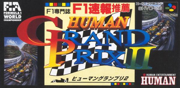 Human Grand Prix II