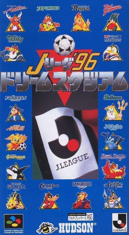J-League '96 Dream Stadium
