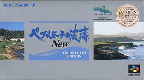 Pebble Beach no Hotou New: Tournament Edition