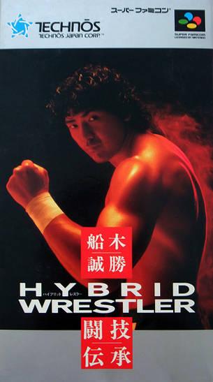 Funaki Masakatsu Hybrid Wrestler: Tougi Denshou