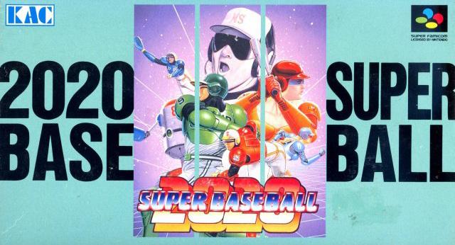 2020 Toshi no Super Baseball