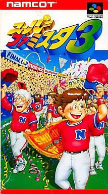 Super Famista 3