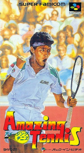 Amazing Tennis