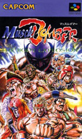 Muscle Bomber: Body Explosion