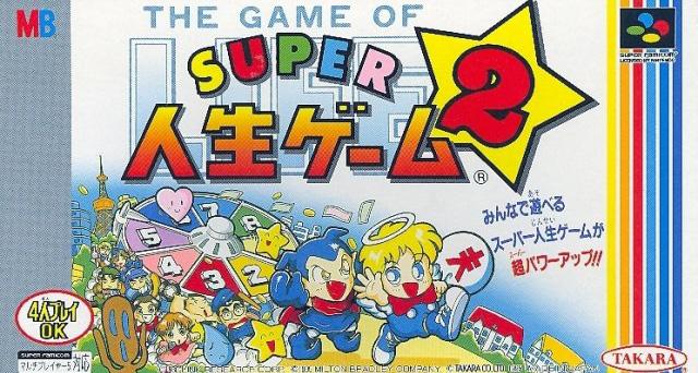 Game of Life: Super Jinsei Game 2