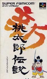 Shin Momotarou Densetsu