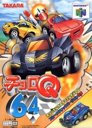 Choro Q 64 Limited Edition