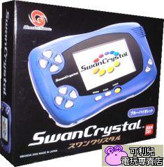 Bandai WonderSwan Crystal System Blue Violet