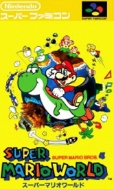 Super Mario Bros. 4: Super Mario World