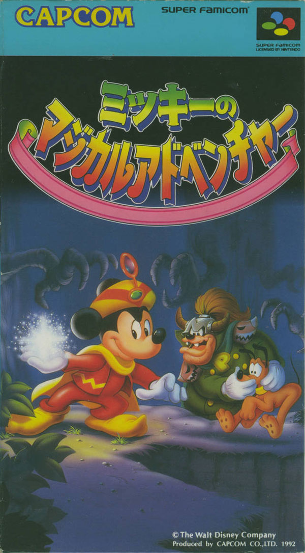 Mickey no Magical Adventure