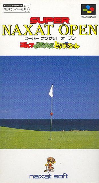 Super Naxat Open: Golf de Shoubu da! Dorabocchan