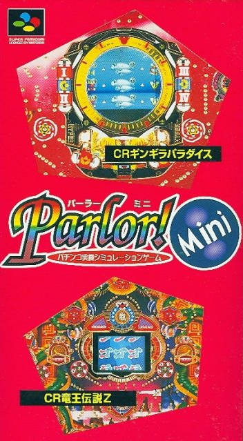 Parlor! Mini: Pachinko Jikki Simulation