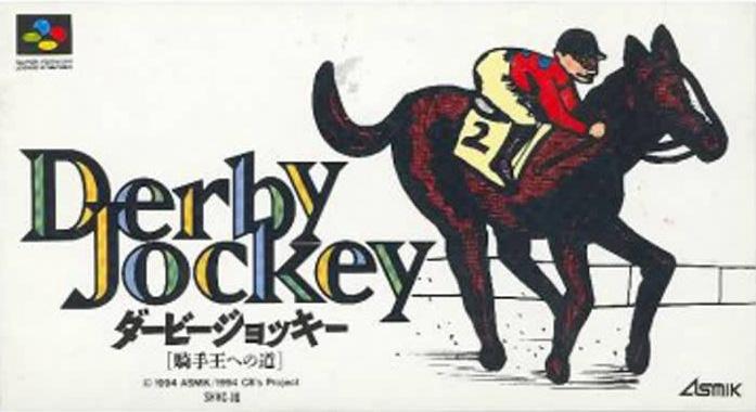 Derby Jockey