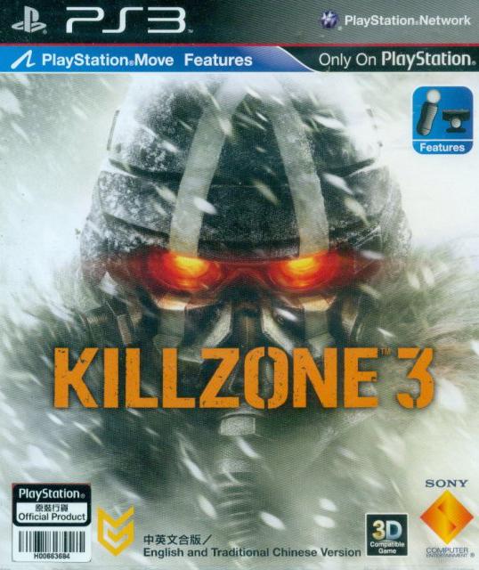 Killzone 3 (ASA)