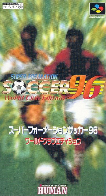 Super Formation Soccer 96: World Cup Edition