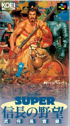 Super Nobunaga no Yabou: Bushou Fuuunroku