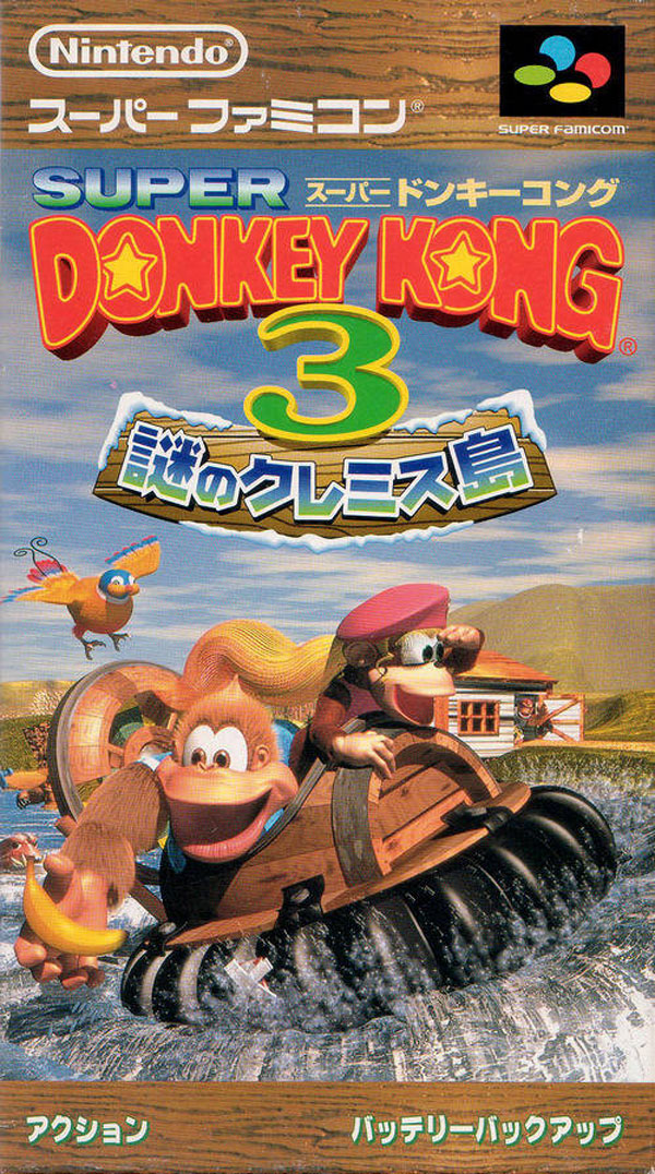 Super Donkey Kong 3: Nazo no Krems Shima