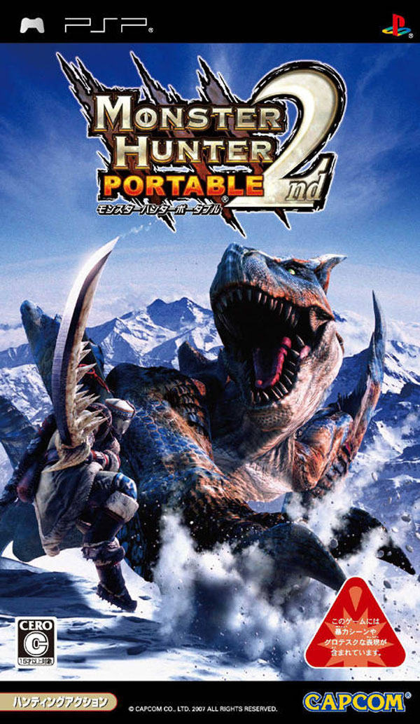 Monster Hunter Portable 2nd