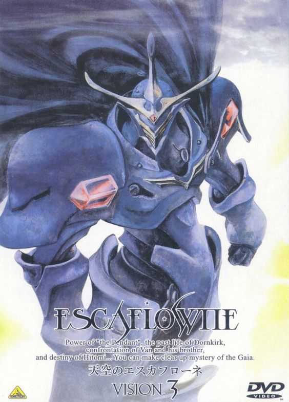 Tenku no Escaflowne Limited Edition