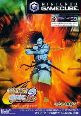 Capcom vs. SNK 2 EO: Millionaire Fighting 2001