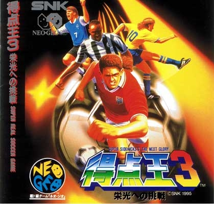 Super Sidekicks 3 Neo Geo CD