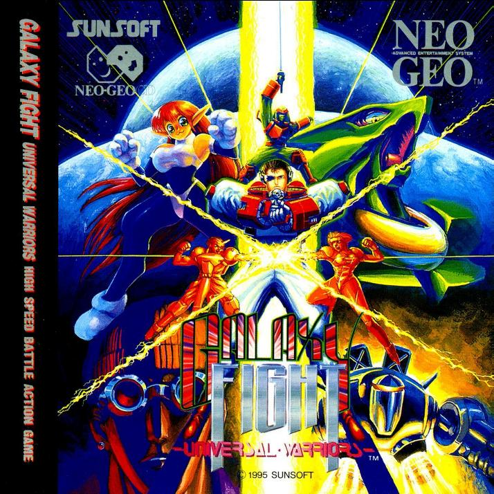 Galaxy Fight Neo Geo CD
