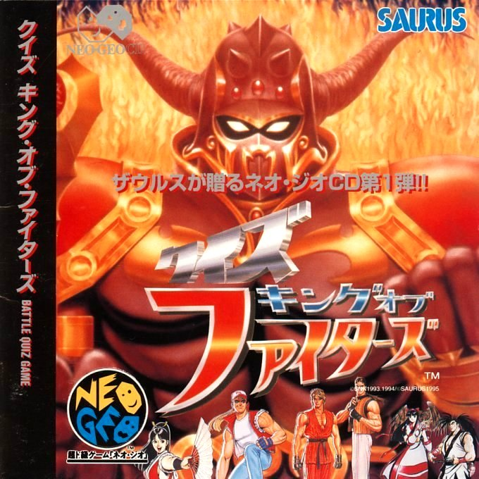 Quiz King of Fighters Neo Geo CD