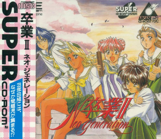 Sotsugyo 2: Neo Generation Super CD-ROM2