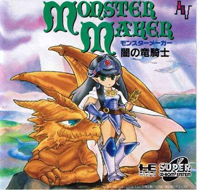 Monster Maker Super CD-ROM2